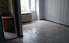 2-комнатная квартира, 43 м², 4 этаж, Ленина 101 за 4.8 млн 〒 в Рудном