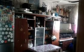 2-комнатный дом, 36.1 м², 2 сот., Переулок Коянды 10 — Окжетпес за 10 млн 〒 в Нур-Султане (Астана), Сарыарка р-н