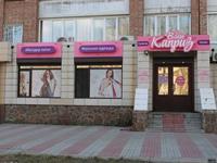 Помещение площадью 97 м², проспект Сатпаева 4 за 47 млн 〒 в Усть-Каменогорске
