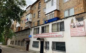 4-комнатная квартира, 116.3 м², 2/5 этаж, Нурсултана Назарбаева 53 за 40 млн 〒 в Караганде, Казыбек би р-н