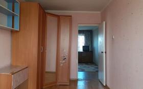 3-комнатная квартира, 60 м², 5/5 этаж, 2 2 .В за 8.7 млн 〒 в Капчагае