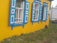 3-комнатный дом, 44 м², 7.2 сот., Новая — Шажимбаева за 15 млн 〒 в Петропавловске