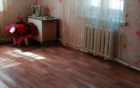 3-комнатный дом, 56 м², 1.4 сот., Семилетка 4 — Речная за 2 млн 〒 в Костанае