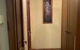 2-комнатная квартира, 55 м², 4/5 этаж, мкр Строитель 40 за 14.5 млн 〒 в Уральске, мкр Строитель