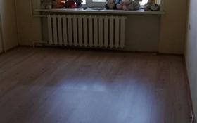 3-комнатная квартира, 73.3 м², 5/9 этаж, Комсомольский 36 за 15 млн 〒 в Рудном