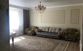 5-комнатный дом, 200 м², 16 сот., Женис — Вечный огонь за 49 млн 〒 в Жезказгане