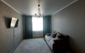 3-комнатная квартира, 66.2 м², 3/10 этаж, Микрорайон за 15.7 млн 〒 в Темиртау