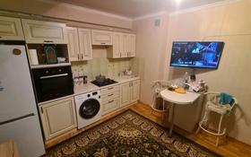 1-комнатная квартира, 51 м², 8/10 этаж, мкр Аксай-1А, Момышулы 00 — Толе би за 20.5 млн 〒 в Алматы, Ауэзовский р-н