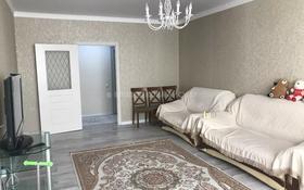 2-комнатная квартира, 98 м², 9/16 этаж, Жуалы за 23 млн 〒 в Алматы, Наурызбайский р-н