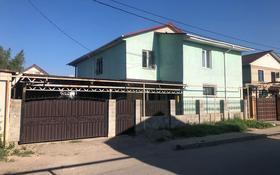 8-комнатный дом, 190.2 м², 3 сот., 100 ая 518 за 25 млн 〒 в Жана куате