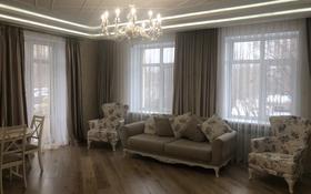 3-комнатная квартира, 95 м², 2/4 этаж, Кривогуза 94/3 за 60 млн 〒 в Караганде, Казыбек би р-н
