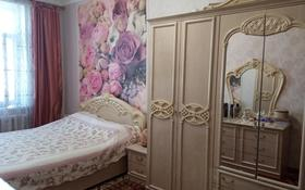 2-комнатная квартира, 53.3 м², 1/2 этаж, Болтирик Шешена (Котовского) 7 за 13.5 млн 〒 в Таразе