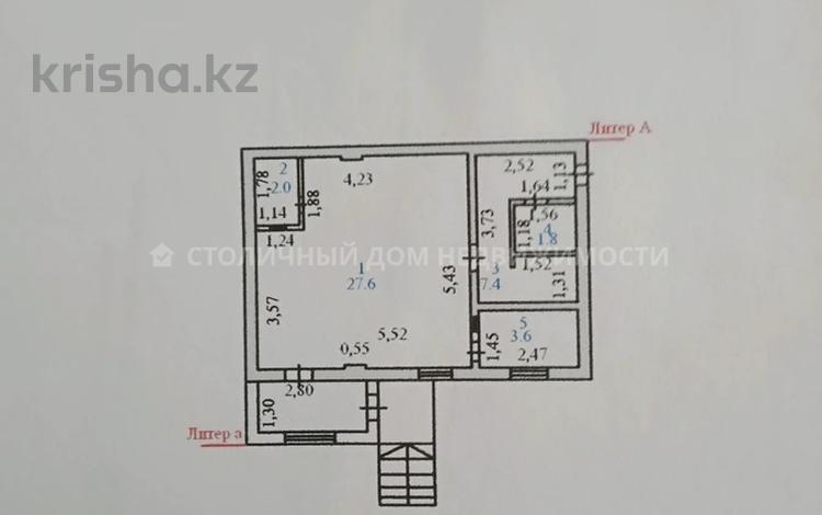Магазин площадью 45 м², Джангильдина — Ауэзова за 15.5 млн 〒 в Нур-Султане (Астана)