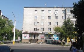 5-комнатная квартира, 88 м², 5/5 этаж, Баймагамбетова за 20.5 млн 〒 в Костанае