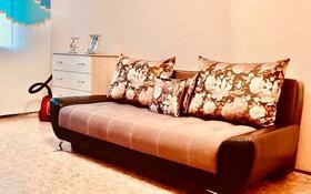 1-комнатная квартира, 30.6 м², 5/5 этаж, 7-й микрорайон 49 за 4.5 млн 〒 в Темиртау