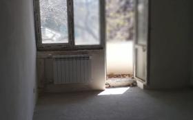 2-комнатная квартира, 50 м², 4/5 этаж, проспект Назарбаева 154 за 31 млн 〒 в Алматы, Медеуский р-н