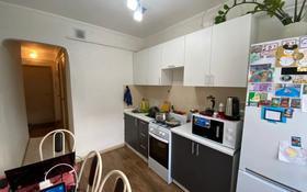 1-комнатная квартира, 36 м², 2/5 этаж, Богенбай Батыра за ~ 12.3 млн 〒 в Нур-Султане (Астана)