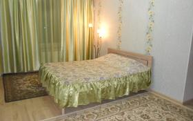 1-комнатная квартира, 39 м², 1/5 этаж посуточно, 9-й мкр, 9 мкр 14 за 7 000 〒 в Актау, 9-й мкр