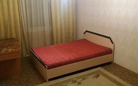 2-комнатная квартира, 46 м² помесячно, 2 за 55 000 〒 в Капчагае