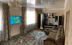 3-комнатный дом, 80 м², 17 сот., Мирный 2-1 за 6.2 млн 〒 в Семее