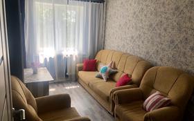 3-комнатная квартира, 55 м², 4/5 этаж, Абая 133 за 18 млн 〒 в Таразе