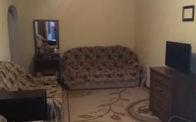 2-комнатная квартира, 43 м², 4/5 этаж, мкр Коктем-3, Мкр Коктем-3 за 20 млн 〒 в Алматы, Бостандыкский р-н