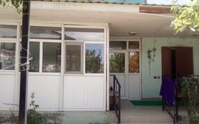 9-комнатный дом, 700 м², 7 сот., Жузбаева 30 — Пушкина за 32 млн 〒 в Таразе
