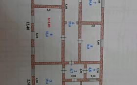 4-комнатный дом, 155 м², 4 сот., мкр Лесхоз, Садыкова т. 22 — Медеубаева за 25 млн 〒 в Атырау, мкр Лесхоз
