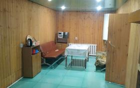 3-комнатный дом, 98 м², 6 сот., 13-й Северный переулок — Горняков -13 северный за 10 млн 〒 в Экибастузе