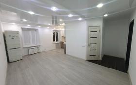 2-комнатная квартира, 46 м², 7/9 этаж, улица Ленина 70 — Качарская за 9 млн 〒 в Рудном