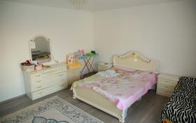 3-комнатный дом, 123.3 м², 10.5 сот., Лесная улица 33/2 за 37 млн 〒 в Мичуринском