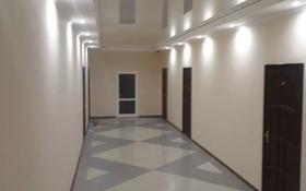 Офис площадью 300 м², Старый город, Югозапад, тайманова 44 — Жетес би за 1 000 〒 в Актобе, Старый город