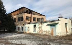 Промбаза 3.3 га, Байкальская улица 21 за 300 млн 〒 в Талгаре