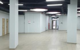 Помещение площадью 305 м², проспект Кабанбай Батыра 7 за 1 млн 〒 в Нур-Султане (Астана), Есиль р-н
