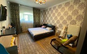 2-комнатная квартира, 59.6 м², 3/9 этаж, проспект Гагарина — Сатпаева за 30.8 млн 〒 в Алматы, Бостандыкский р-н