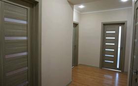 3-комнатная квартира, 85 м², 3/5 этаж помесячно, мкр Кадыра Мырза-Али за 150 000 〒 в Уральске, мкр Кадыра Мырза-Али