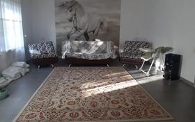 4-комнатный дом, 137 м², 4.8 сот., Жаугаш батыра — Сахзавод за 17 млн 〒 в Таразе