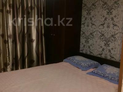 3-комнатная квартира, 100 м², 2/6 этаж посуточно, Калдаякова 6 — Жибек жолы за 9 000 〒 в Алматы, Медеуский р-н