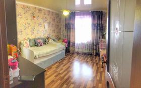 3-комнатная квартира, 70 м², 3/5 этаж, 10мкр 12в за 20 млн 〒 в Балхаше