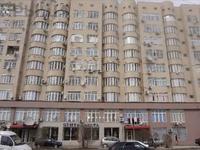 2-комнатная квартира, 100 м², 3/9 этаж помесячно