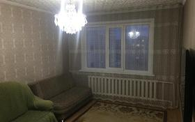 4-комнатная квартира, 87 м², 6/6 этаж, Жамбыла — Мира за 17 млн 〒 в Кокшетау