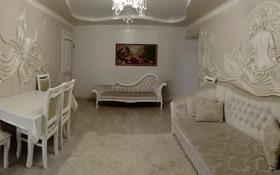 3-комнатная квартира, 80 м², 3/5 этаж посуточно, Абая — Есенова за 20 000 〒 в
