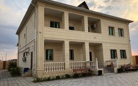 8-комнатный дом, 420 м², 15 сот., Жана Коныс 34/1 за 48 млн 〒 в Актау