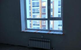 2-комнатная квартира, 41 м², 5/8 этаж, 37-я улица 1 за 16.2 млн 〒 в Нур-Султане (Астана)