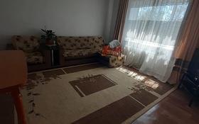 4-комнатный дом, 100 м², 10 сот., Солнечная 14 за 17 млн 〒 в им. Касыма кайсеновой