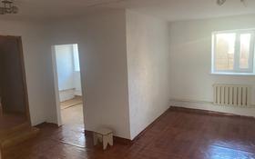 4-комнатный дом на длительный срок, 110 м², 10 сот., Медеу за 150 000 〒 в Нур-Султане (Астане), Сарыарка р-н
