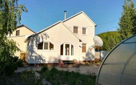 4-комнатный дом, 90 м², 6 сот., Ново-Ульбинка, Металлист-3 119 за 30 млн 〒