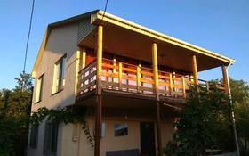 3-комнатный дом, 128 м², 12 сот., Верхняя Каскеленская трасса 26 за 23 млн 〒 в Кыргауылдах