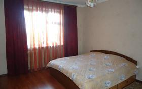 2-комнатная квартира, 70 м², 4/5 этаж посуточно, Сулейменова 18 — Койгельды батыра за 6 000 〒 в Таразе