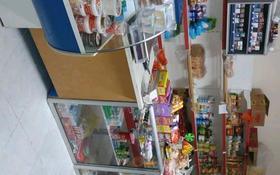Магазин площадью 120 м², Бирлестик 10 — Самал за 6.1 млн 〒 в Косозен